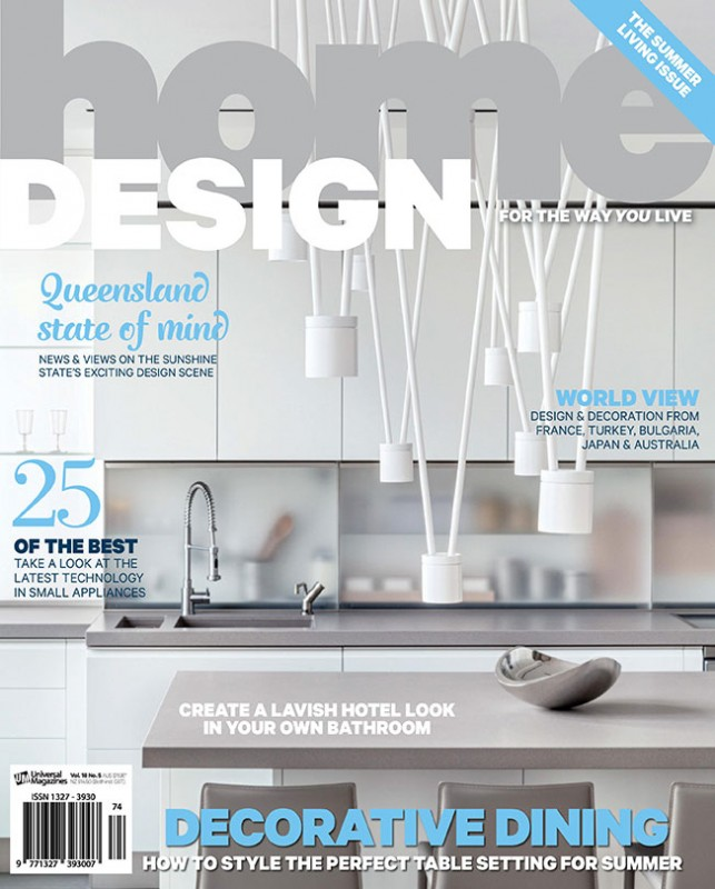 October 2015 Home Design Magazine Cover