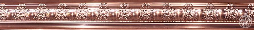 Copper Egg & Grape Cornice full length 1840mm approx: